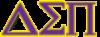Denver DSP Alumni Chapter